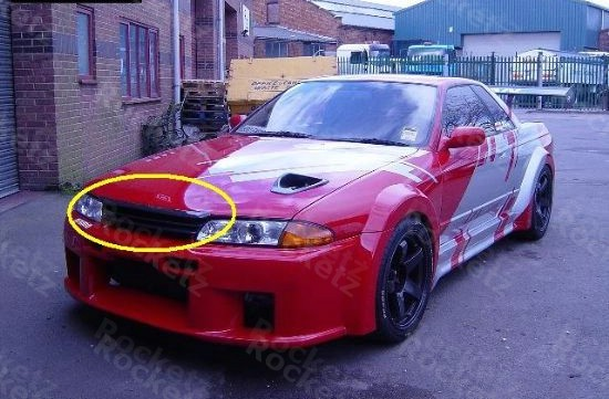 R32 GTR Bonnet/Hood Lip Carbon Fiber